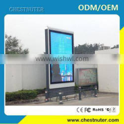 98 inch floor standing outdoor led advertising screen kiosk Quality Choice