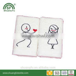 Wedding Gift towel set 100% cotton terry jacquard towel designs for lovers