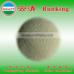 2017 China new products snow ice powder