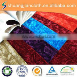 fashion shiny crushed spandex velvet fabric for curtains/home textile