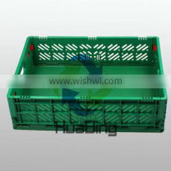 Plastic foldable commercial distribution container