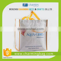 Excellent quality low price laminaed pp non woven bag