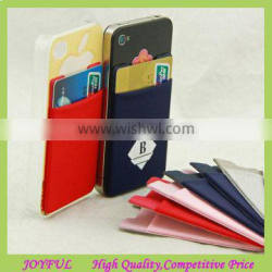 2015 Promotion gift cell phone sticker card holder