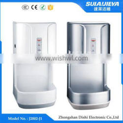 plastic high speed automatic top jet hand dryer for toilet