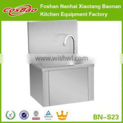 Hygiene Stainless Steel Knee Operated Hand Wash Basin Sink BN-S23 Wall-hung Mini Sink