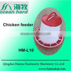 Plastic Automatic chicken feeder in China