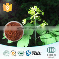 5% Natural high quality OEM sex medicine sex power capsule or tablets Epimedium Extract powder