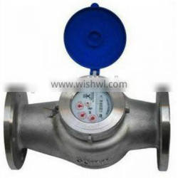 stainless steel water meter with flange end