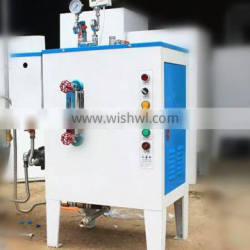 Environmental Small Vehicle Cleaning Steam Powered Electric Generator For Car Washing OEM ODM Support