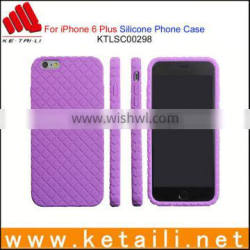 New Products silicone case for iphone 6/6s