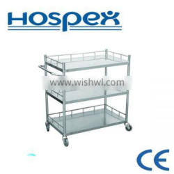 HH123 hospital stainless steel Dressing Trolley