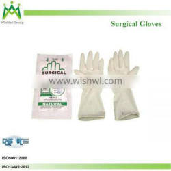 Malaysia manufacturer for disposable surgical gloves