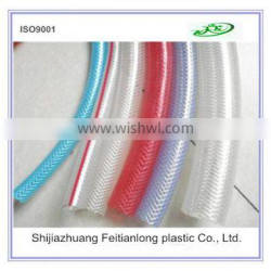 Made in China PVC Braided Hose with high quality