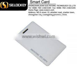 Cheapest RFID Access Control Card for Door Locks