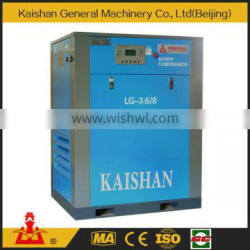 Alibaba best sellers 22KW Wholesale alibaba express LG-3.6/8 electric air compressor Supplier's Choice