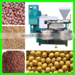 High Performance Oil Mill
