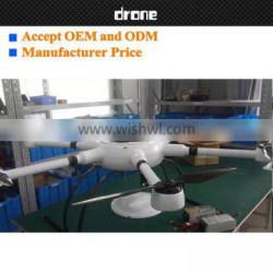 Customize carbon fiber drone uav frame for drone helicopter for sale and accetp oem odm obm