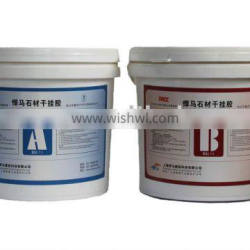 HM-100 Fast-drying Adhesive for Curtain Wall