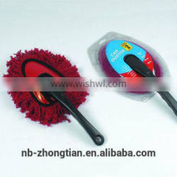 New design car duster with cotton/microfiber