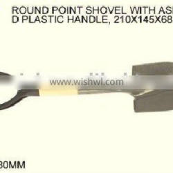 Round point shovel with ash handle