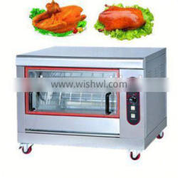Hot sale! Electric chicken rotisserie,Chicken Oven for hotel