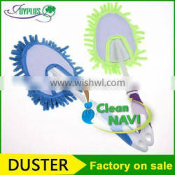 2015 new mini microfiber duster,cleaning car duster