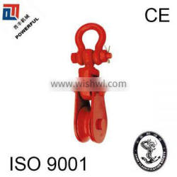 PAINTED H421 CHAMPION SNATCH BLOCK WITH SHACKLE