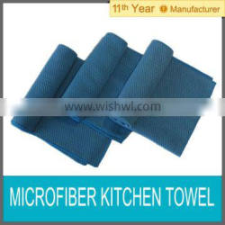 Microfiber dish cleaning cloth (kitchen, multi-use)