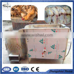 High efficiency automatic poultry scalder and plucker for sale