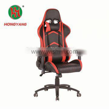 ZX-1220Z Ergonomic Adjustable Multi-fuction Office Racing Gaming Chair