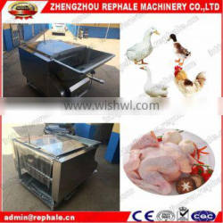 Chicken and duck plucker for selling
