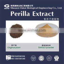 100% water soluble 10:1 20:1 50:1 perilla extract