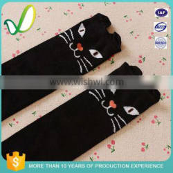 Bulk Hot Pure Color Wholesale Polyester Raw Materials Cheapest Socks