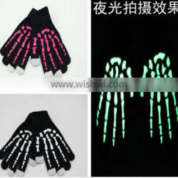 Light green bright color unisex best useful gloves touch screen,glove light