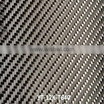 Domestic 12K Carbon Fibre Material Twill 640g 1.2m width For Sale