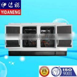 Small silent diesel generator for sale