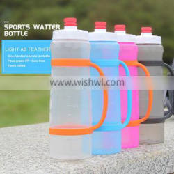 New Products 2017 Outdoor Portable sports water bottle