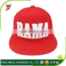 2017 wholesale high quality raw material wide brim custom embroidery snapback snapback Cap
