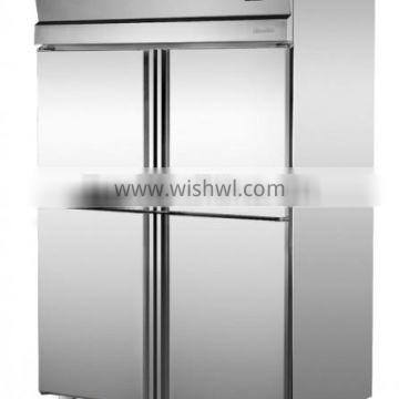 Commercial upright Kitchen Refrigerator