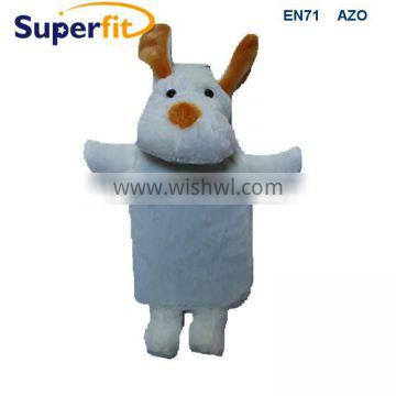 hot water bag with dog toy plush cover