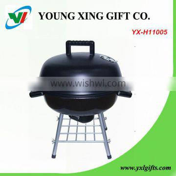 14.5 inch Simple Charcoal grill