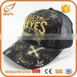 Custom sublimation printed 5 panel fitted hats rope trucker caps