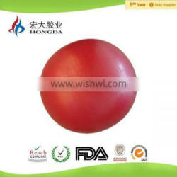 Excellent for body building anti-burst ball