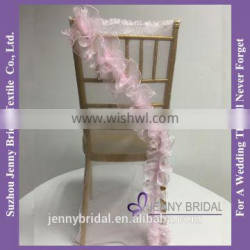 C025K chair cover banquet chair cover sash cover chair