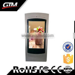 Multitouch screen industiral LCD led backlight display advertising screen pc kiosk