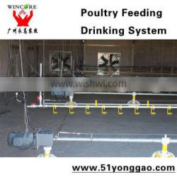 automatic poultry pan feeding system for broiler farm equipment