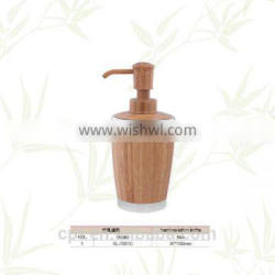 Brand new bamboo lotion bottle with high quality