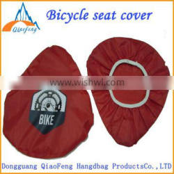 saddle cover pattern bicycle saddle rain cover