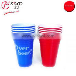 Hot sales beer pong cup with cheap price