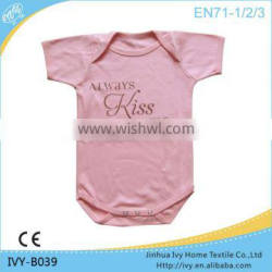 Soft 100% cotton baby clothes china wholesale clothing
